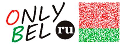onlybel.ru