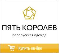 5 Кололев.by
