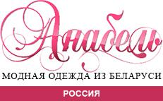 anabel.ru